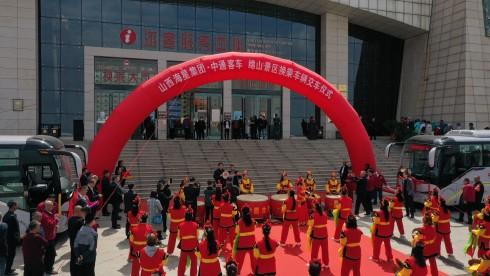 山西星海集团·中通客车绵山景区换乘车辆交车仪式